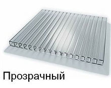 169_big_cut-photo.ru (7).jpg
