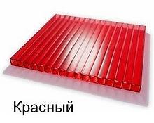169_big_cut-photo.ru (5).jpg