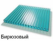 169_big_cut-photo.ru (1).jpg