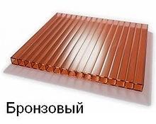 169_big_cut-photo.ru (6).jpg