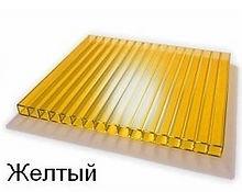 169_big_cut-photo.ru (4).jpg