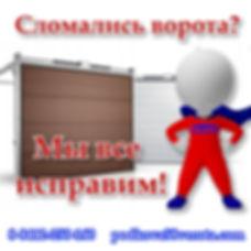 0lZqCuiOxpc.jpg
