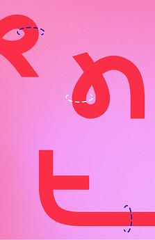 yknot type specimen quarto_page 03.png