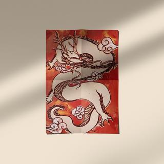 Dragon in Silkscreen