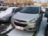 залог авто в ломбард Екатеринбург