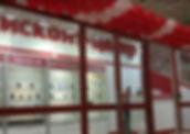 Ломбард Жд Вокзал Автовокзал