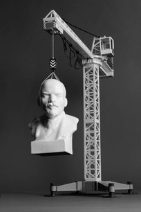 STILL LIFE WITH LENIN AND A UKRAINIAN CRANE, digital print on Hahnemuhle photo pearl, 7.5 x 5 inches