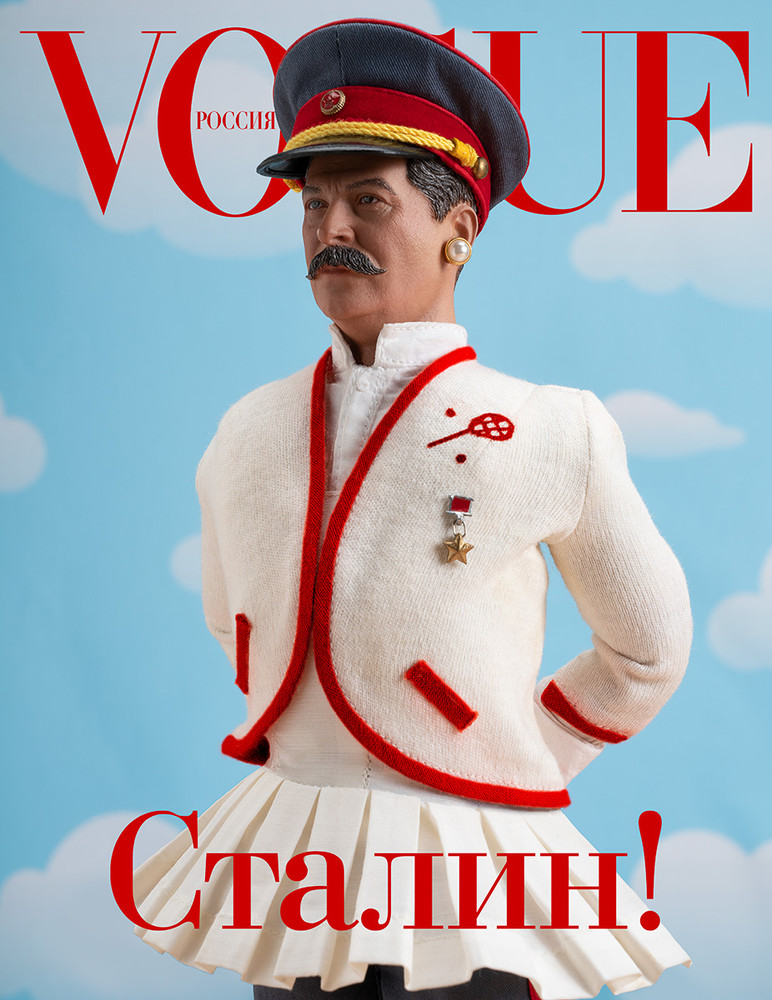 STALIN IS IN VOGUE! (AGAIN AND AGAIN AND AGAIN!) color digital print, 20 x 25 inches