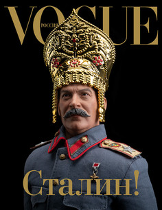 STALIN IS IN VOGUE! (AGAIN AND AGAIN!), color digital print, 20 x 25 inches