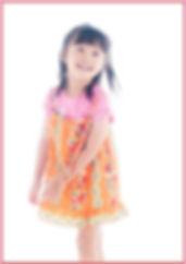 image-2-3-e1494046884652.jpg