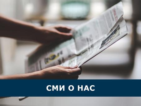 СМИ о нас: серия публикаций в газете Гудок, посвященных работам АО ВНИИЖТ