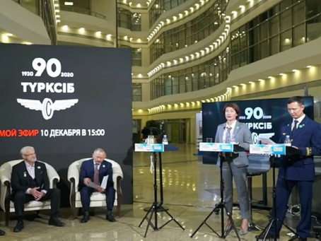 Делегация АО «ВНИИЖТ» приняла участие в торжественной конференции по случаю 90-летия Турксиба