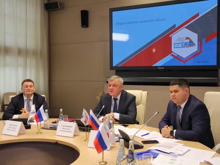 «Транспортная наука» и «ОПЖТ» подписали соглашение о сотрудничестве