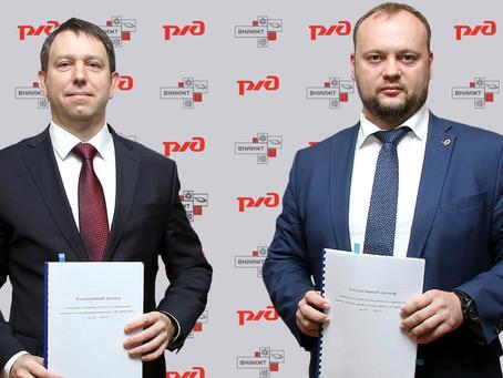 В АО «ВНИИЖТ» состоялось подписание нового Коллективного договора