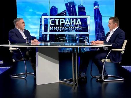 Интервью Дениса Шикунова для «Страны индустрии»