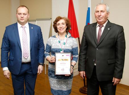 Профсоюз АО «ВНИИЖТ» провёл итоговую конференцию 2019 г.