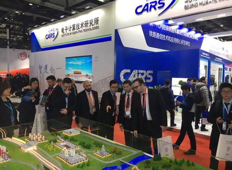 АО «ВНИИЖТ» стал участником выставки Modern Railways в Китае