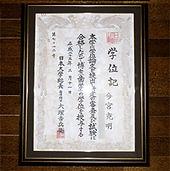 Certifi01.jpg