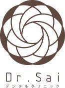 Dr.Saiデンタルクリニックのロゴの秘密