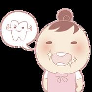 uzura-family_flow-kids010_edited.png