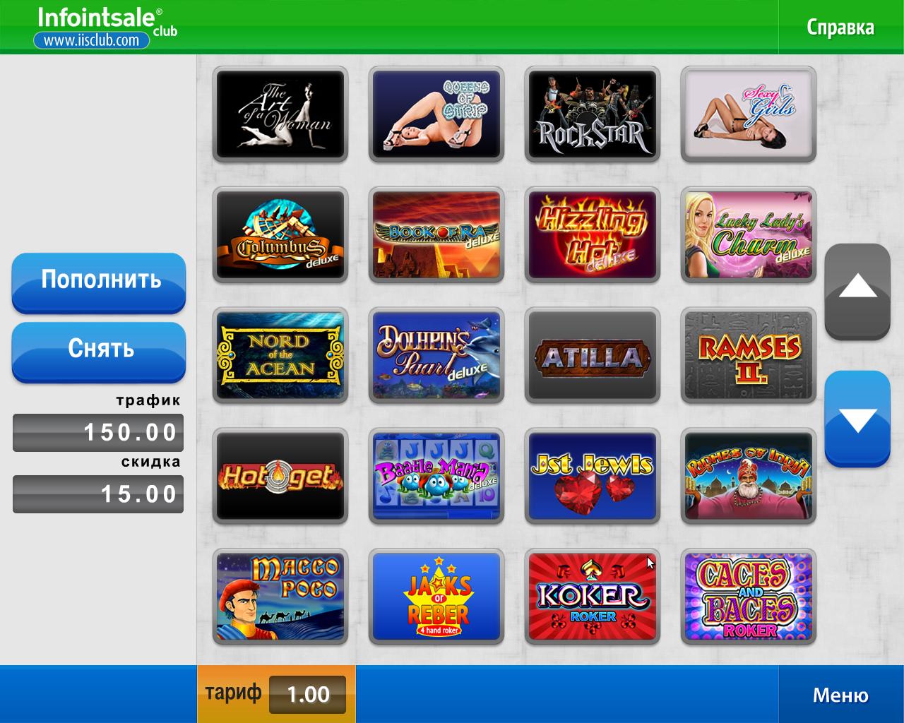 игровые автоматы infointsale