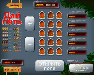 Слотсофт лотереи автоматы вывод игровые аппараты igrosoft