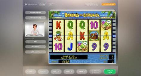 Игровые аппараты доминатор продажа игровые автоматы блог кожамжарова