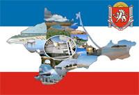 Аксенов: Крым обязательно станет большой игорной зоной