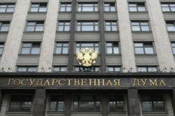 Госдума требует проверки всех казино в России