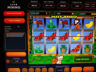 Safe Mining (SlotSoft) - система для игровых залов и клубов. Майнинг.