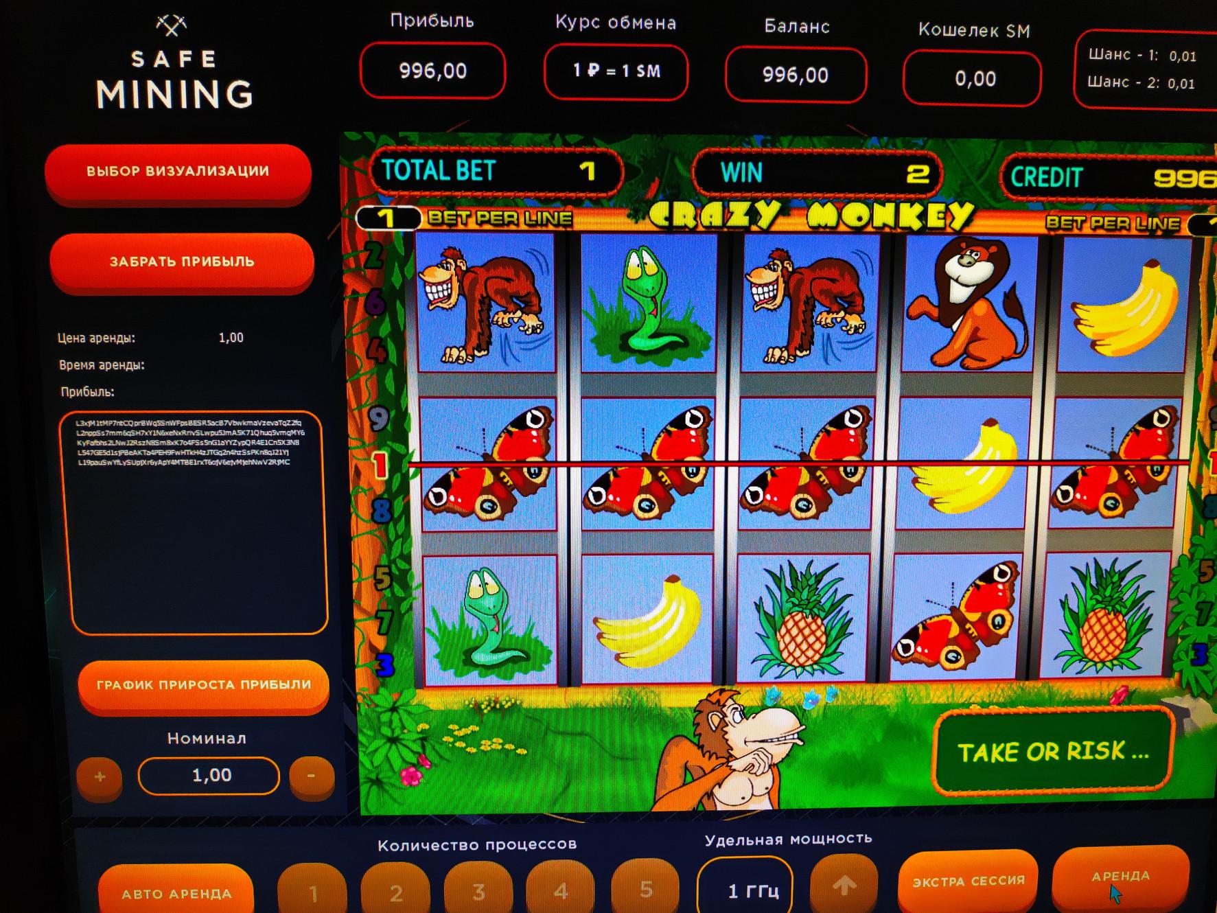 Игровые автоматы бу для парковки убрать казино вулкан в браузере амиго