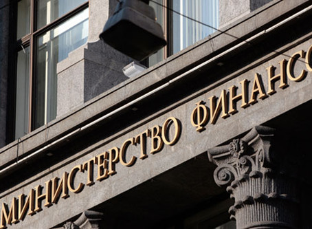 Минфин предлагает не облагать налогом выигрыши до 4 тыс. рублей