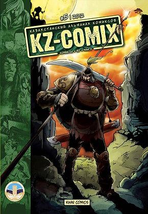 KZ-COMIX #5 / альманах комиксов 1000 тг.