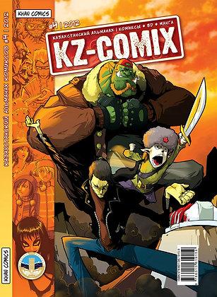 KZ-COMIX #4 / альманах комиксов 1000 тг.