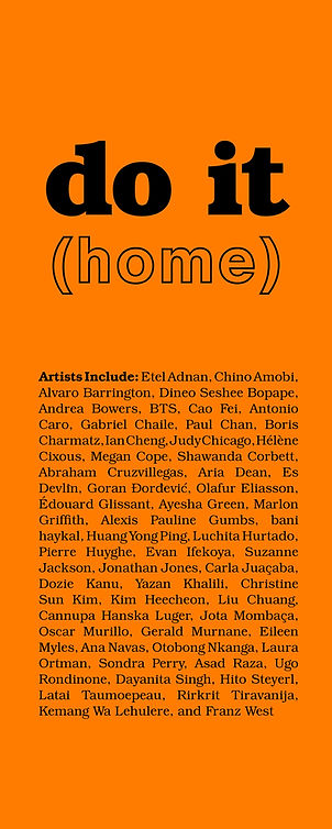 DO_IT_HOME artist list.jpg