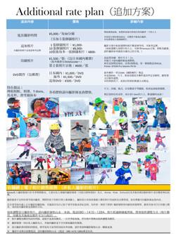 画像、中国語、キロロスペシャルプライス5