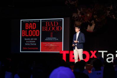 榮登 TEDxTaipei 2019年會 舞台