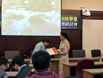 恭喜何姵儀獲得中華民國生醫材料及藥物制放學會2018年會暨研討會壁報論文競賽-佳作