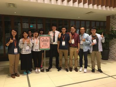 LAB@2nd cross-strait symposium on tissue engineering and regenerative medicine