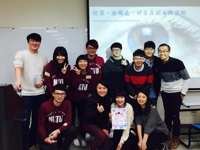 Congratulations on winning the 2016 生醫創意設計與製作競賽 (第一名&特別獎)