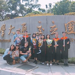 2018 畢業快樂