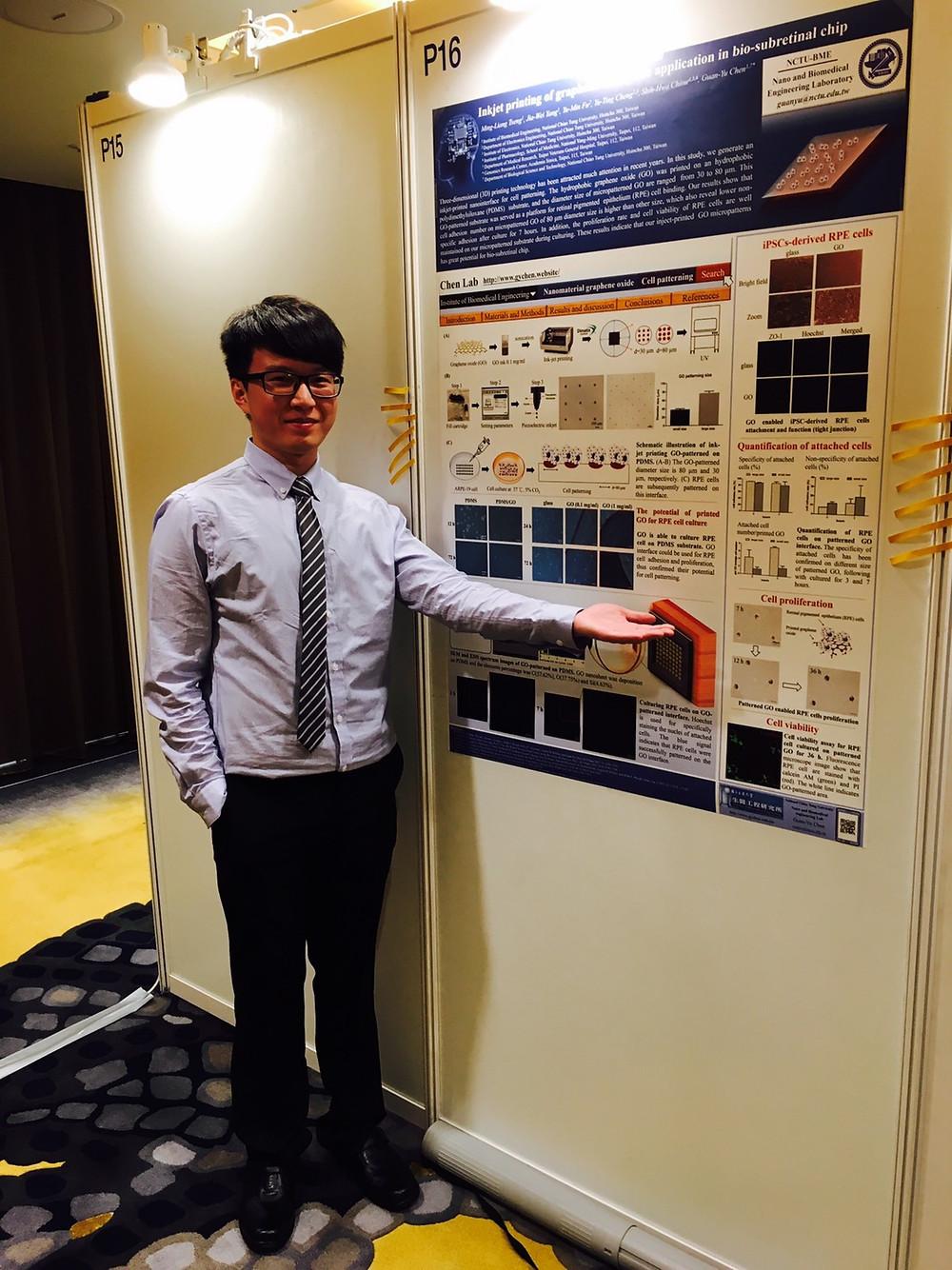 實驗室曾明良參加SEMBA 2017研討會海報展示