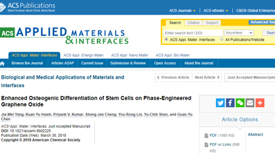 Our paper has been accepted to ACS Applied Materials & Interfaces