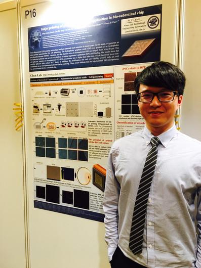Ming-Liang Tseng@Symposium on Engineering, Medicine and Biology Applications 2017