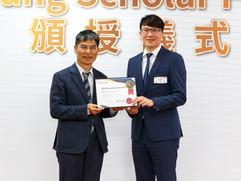 榮獲科技部MOST Young Scholar Fellowship