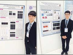 2015 生物醫學工程科技研討會