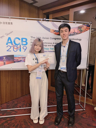恭喜碩士班蔡涵淳&陳弘翊榮獲The 14th Asian Congress on Biotechnology (ACB2019)  海報論文獎