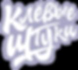 logo_back.png