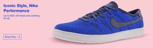 eBay Nike Brand Spotlight Homepage Banner