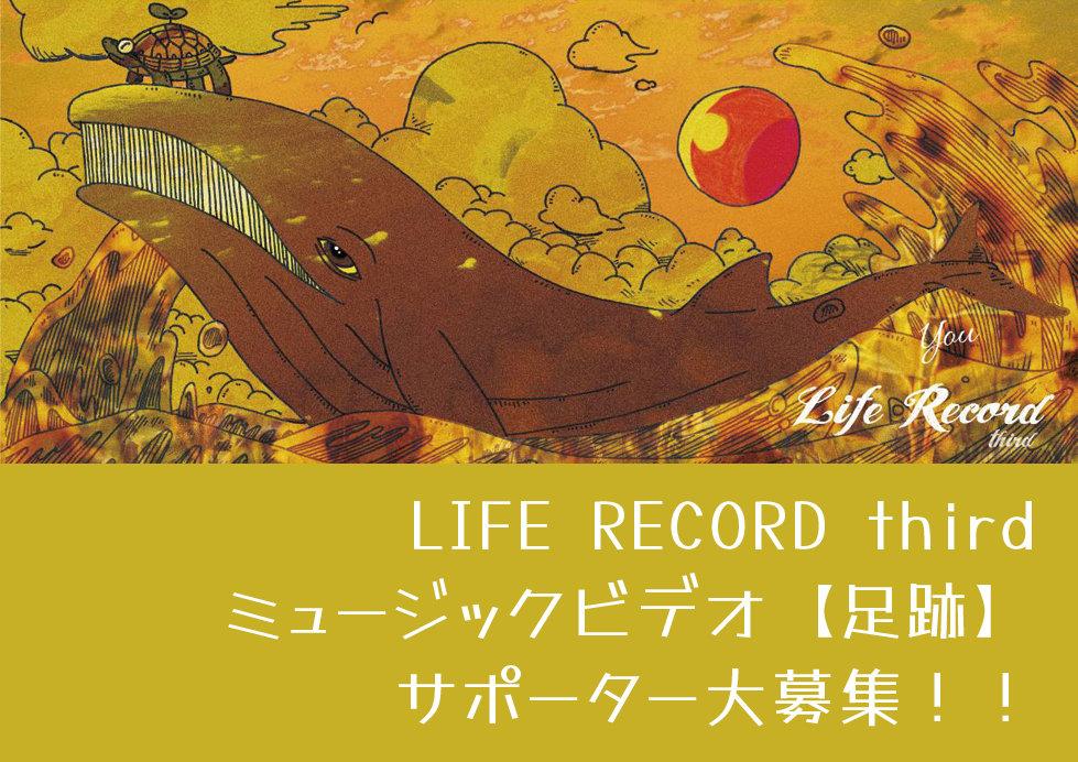 mv-tokusetsu-page2.jpg